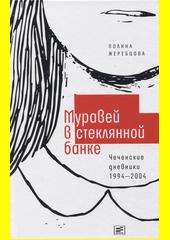 Muravej v stekljannoj banke : čečenskije dnevniki 1994-2004  (odkaz v elektronickém katalogu)
