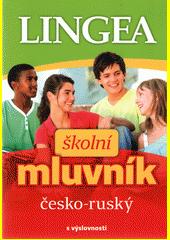 Školní mluvník česko-ruský (odkaz v elektronickém katalogu)