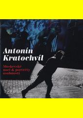 Antonín Kratochvíl : moskevské noci & portréty osobností (odkaz v elektronickém katalogu)