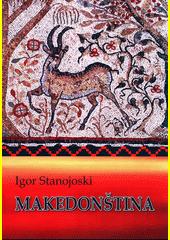 Makedonština  (odkaz v elektronickém katalogu)