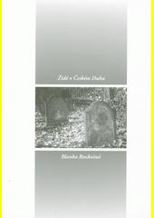 Židé v Českém Dubu  (odkaz v elektronickém katalogu)