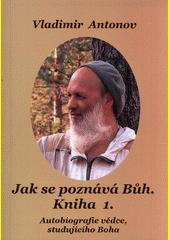 Jak se poznává Bůh. Kniha 1., Autobiografie vědce, studujícího Boha  (odkaz v elektronickém katalogu)