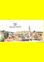 Južnaja Čechija (odkaz v elektronickém katalogu)