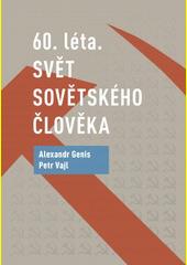 60. léta - svět sovětského člověka  (odkaz v elektronickém katalogu)
