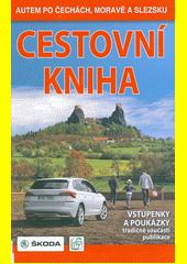 Cestovní kniha  (odkaz v elektronickém katalogu)