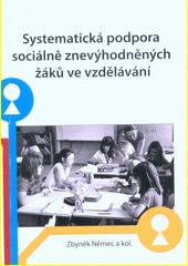Systematická podpora sociálně znevýhodněných žáků ve vzdělávání  (odkaz v elektronickém katalogu)