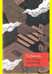 Kim Čijong [ročník 82]  (odkaz v elektronickém katalogu)