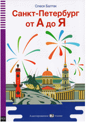 Sankt-Peterburg ot A do Ja  (odkaz v elektronickém katalogu)