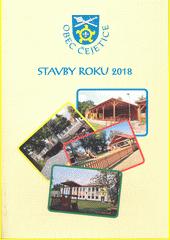 Stavby roku 2018 (odkaz v elektronickém katalogu)