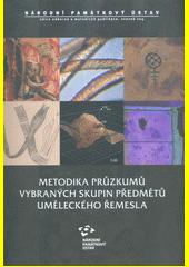 Metodika průzkumů vybraných skupin předmětů uměleckého řemesla  (odkaz v elektronickém katalogu)