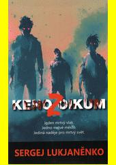 Kenozoikum  (odkaz v elektronickém katalogu)