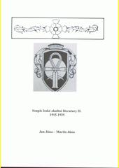 Soupis české okultní literatury. II., 1915-1925  (odkaz v elektronickém katalogu)