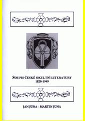Soupis české okultní literatury 1820-1949  (odkaz v elektronickém katalogu)