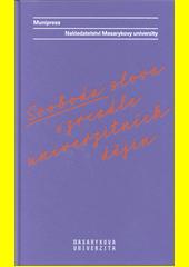 Svoboda slova v zrcadle univerzitních dějin  (odkaz v elektronickém katalogu)
