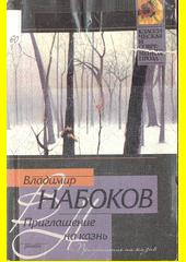 Priglašenije na kazň : roman  (odkaz v elektronickém katalogu)