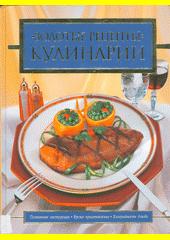 Zolotyje recepty kulinarii : poetapnyje instrukcii : vremja prigotovlenija : kalorijnosť bljuda  (odkaz v elektronickém katalogu)