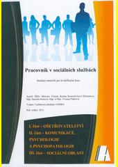 Pracovník v sociálních službách : studijní materiál pro kvalifikační kurs  (odkaz v elektronickém katalogu)