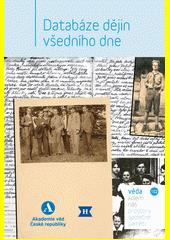 Databáze dějin všedního dne  (odkaz v elektronickém katalogu)