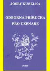 Odborná příručka pro uzenáře  (odkaz v elektronickém katalogu)