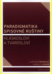 Paradigmatika spisovné ruštiny : hláskosloví a tvarosloví  (odkaz v elektronickém katalogu)