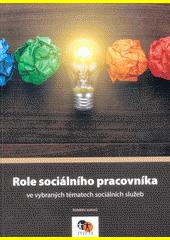Role sociálního pracovníka ve vybraných tématech sociálních služeb  (odkaz v elektronickém katalogu)