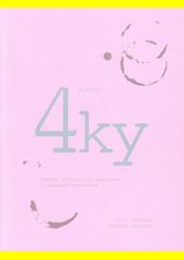 Budějcký 4ky  (odkaz v elektronickém katalogu)