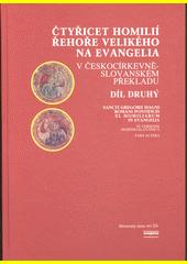 Čtyřicet homilií Řehoře Velikého na evangelia : v českocírkevněslovanském překladu. Díl druhý, Homilie XXV-XL  (odkaz v elektronickém katalogu)