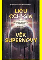 Věk supernovy  (odkaz v elektronickém katalogu)