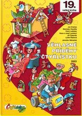 Věhlasné příběhy Čtyřlístku : 2003  (odkaz v elektronickém katalogu)