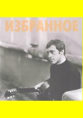 Song cycle (odkaz v elektronickém katalogu)