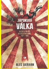 Japonská válka : vzestup a pád říše vycházejícího slunce 1931-1945  (odkaz v elektronickém katalogu)