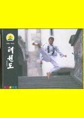 Dvacet let velešínského Taekwon-do (odkaz v elektronickém katalogu)