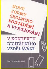Nové formy školního podvádění a vyrušování v kontextu digitálního vzdělávání  (odkaz v elektronickém katalogu)