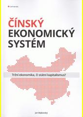 Čínský ekonomický systém : tržní ekonomika, či státní kapitalismus?  (odkaz v elektronickém katalogu)