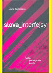 Slova_interfejsy : ruská postdigitální poezie  (odkaz v elektronickém katalogu)