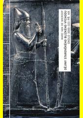 Marc Van de Mieroop. Dějiny starověkého Blízkého východu. okolo 3000 323 př. Kr. Praha: Academia, 2010 978-80-200-1832-8 (odkaz v elektronickém katalogu)