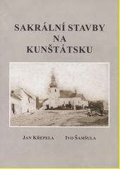 Sakrální stavby na Kunštátsku  (odkaz v elektronickém katalogu)
