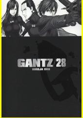 Gantz. 27  (odkaz v elektronickém katalogu)