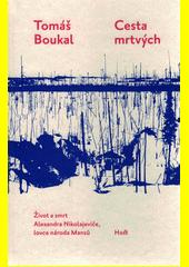 Cesta mrtvých : život a smrt Alexandra Nikolajeviče, lovce národa Mansů  (odkaz v elektronickém katalogu)