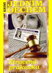 Ztracená průkazka a další krimi povídky (odkaz v elektronickém katalogu)