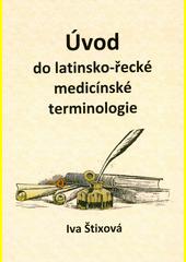Úvod do latinsko-řecké medicínské terminologie  (odkaz v elektronickém katalogu)