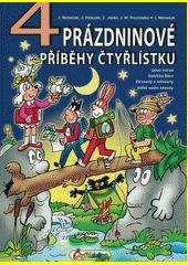4 prázdninové příběhy Čtyřlístku  (odkaz v elektronickém katalogu)