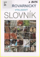 Cukrovarnický výkladový slovník  (odkaz v elektronickém katalogu)