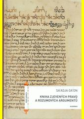 Kniha zjevených pravd a rozumových argumentů  (odkaz v elektronickém katalogu)