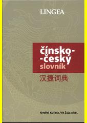 Čínsko-český slovník  (odkaz v elektronickém katalogu)