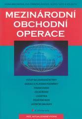 Mezinárodní obchodní operace  (odkaz v elektronickém katalogu)