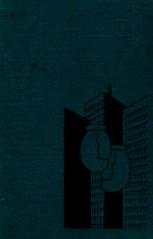 Město se vzdává  (odkaz v elektronickém katalogu)