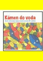 Kámen do voda : malá antologie české naivní poezie 20. století  (odkaz v elektronickém katalogu)