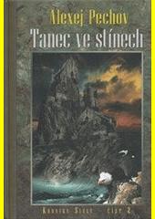 Kroniky Sialy. Kniha 2, Tanec ve stínech  (odkaz v elektronickém katalogu)