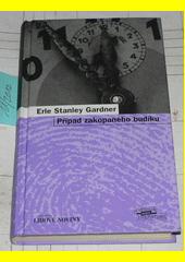 Případ zakopaného budíku  (odkaz v elektronickém katalogu)